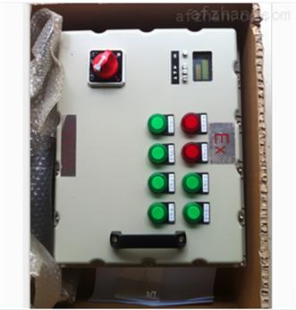 防爆检修电源箱