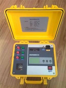JY40A50A直流电阻测试仪