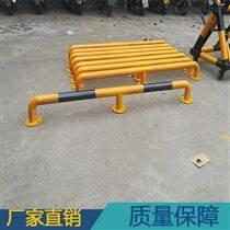 加油机隔离高栏挡车杆钢管烤漆耐锈防撞栏杆