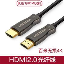 用USB3.0光纤实现远程通信