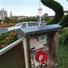 市政道路绿化带智能自动化灌溉解决方案