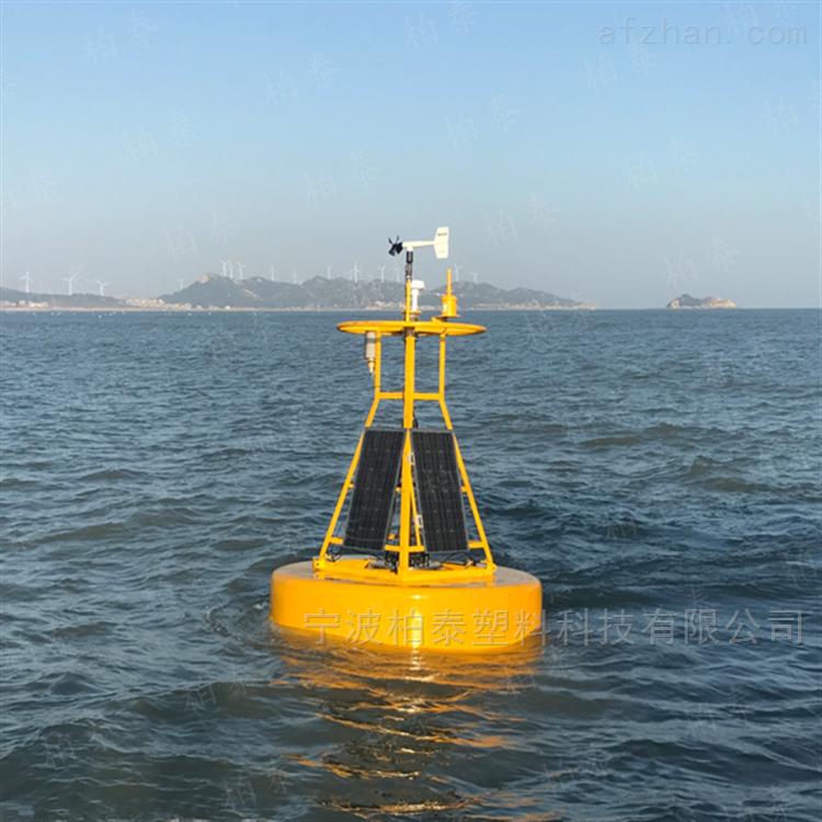 1.8米海洋监测站浮标