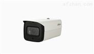 大華800萬像素星光變焦紅外槍型網絡攝像機