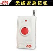 湖南郴州無線緊急按鈕廠家價格