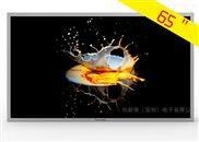创新维广西工业显示设备,桂林55寸液晶监视器厂家优惠价格