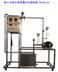 离心泵特定曲线测定实验装置
