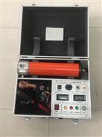 直流高压发生器规格型号-三级承试设备