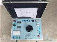 互感器伏安特性测试仪-四级承试设备