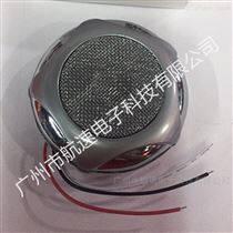 HS原聲級降噪拾音器 公檢法 數字拾音頭