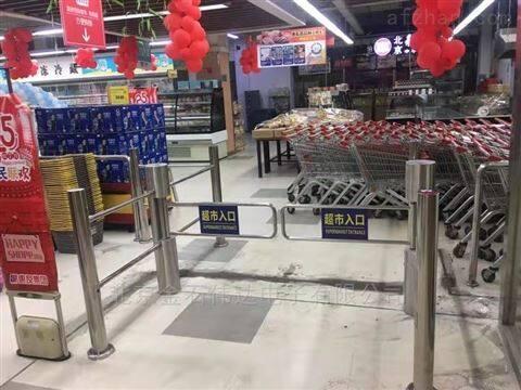 超市防盗门禁防盗报警系统从哪买