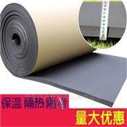 欧沃斯橡塑保温材料厂家生产国家认证产品