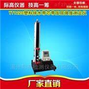 塑料排水带芯带压屈强度检测装置