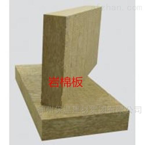 供应神州岩棉管价格  品质保证