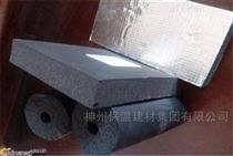 B1級橡塑保溫板 絕熱橡塑板防火等級