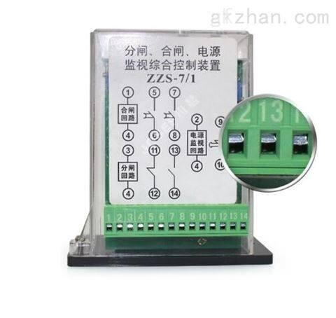 ZZS-7/19中间继电器