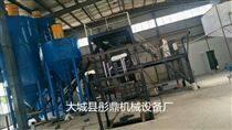 1200--水泥基勻質板設備模壓型
