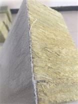 专业定做外墙岩棉复合保温板规格