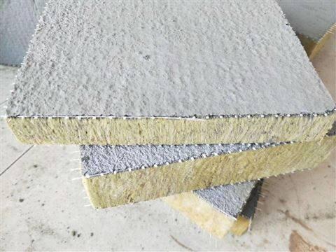 出售竖丝岩棉复合保温板品种齐全