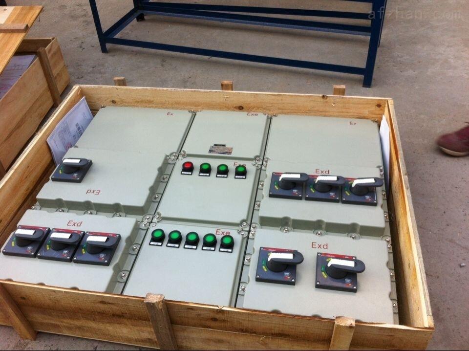 BXD51-防爆动力配电箱
