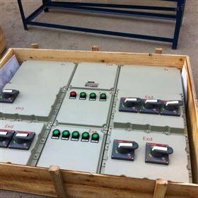 铸铝合金BDG58-5K80XX防爆动力配电箱