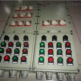 铸铝合金BXM51防爆照明配电箱