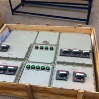 铸铝合金BXD51-12K防爆动力配电箱