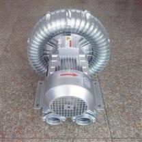 旋涡鼓风机 旋涡气泵