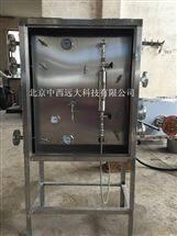 M302754密闭采样器 型号:QXT1-XDCM  库号:M302754