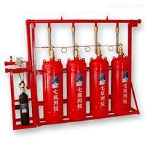 QMQ4.2/120 N浙安管网七氟丙烷系统厂家报价