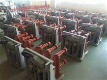 重庆市户内高压手车式真空断路器VS1-12厂家