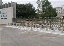 佛山水厂阻车液压升降柱安装,防撞路桩