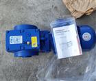 SC87 MS90S-4SC87斜齿轮-涡轮减速机(品牌紫光)