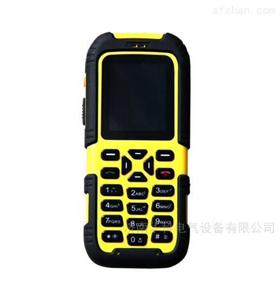 防爆智能手机