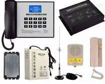 全国供应电梯无线对讲通话主机厂家价格