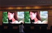 4个画面多功能会议室p1.923全彩LED屏多少钱
