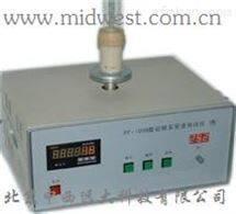 M236923智能振实密度测试仪 CN61-PF-100B /M236923