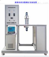 濕式氣體流量計校正實驗裝置平臺