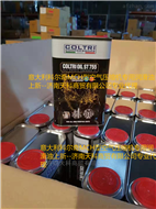 COLTRIOIL ST755科爾奇MCH壓縮機潤滑油上新