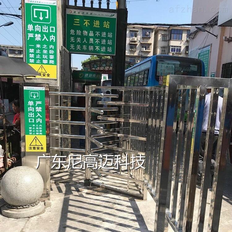 汽车站进出口半封闭式单向门