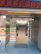 深圳實名制閘機 雙通道旋轉閘全高閘