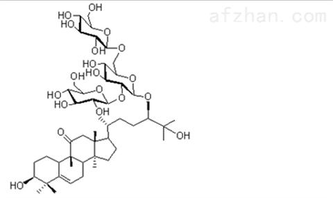 11-O-罗汉果皂苷IIIA1