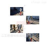 防爆对射红外激光控制箱2/3/4光束