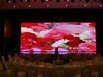 安装25平方酒店宴会厅p2.5LED显示屏预算