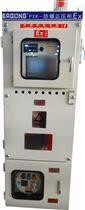 PXK自控智能软启动变频防爆正压柜