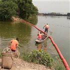 苏州河道治理拦污浮体水葫芦拦截浮筒