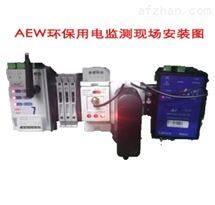 AcrelCloud-3000盐城市环保用电智能监管系统