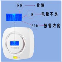 一氧化碳報警器一直響怎么辦