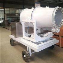 工地降尘30米小型雾炮机的优势特点