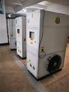 定制防爆空调除湿机价格参数