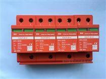 电源第一、二级复合式防雷器组